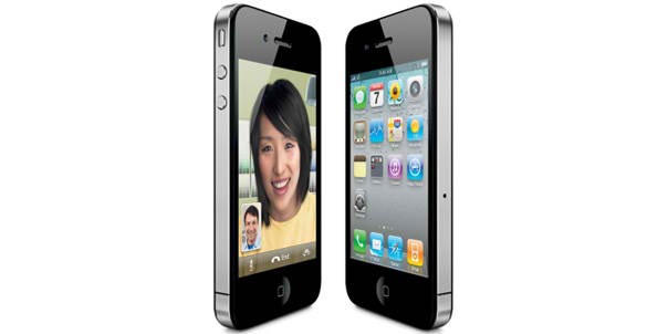 Free-iPhone-Development11